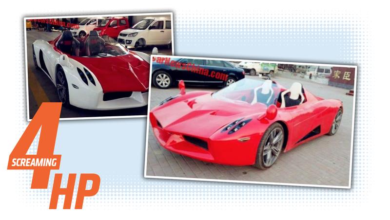 Car News China Photographs