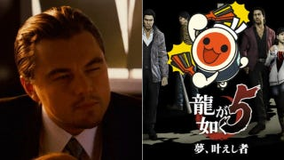 Illustration for article titled Yakuza 5 Is Like Inception. A Video Game within a...Video Game.