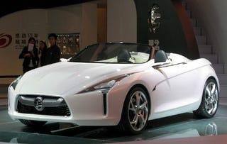 Illustration for article titled Guangzhou-Honda Linian Prototype