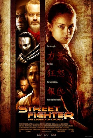 Illustration for article titled Presenting A New, Different Street Fighter Movie Poster