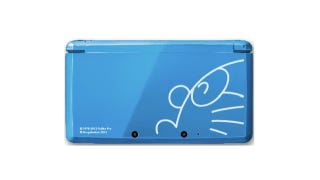Illustration for article titled This Taiwanese 3DS Seems Rare