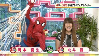 Illustration for article titled Spider-Man Appeared on Japanese Television Tonight. Chaos Ensued.