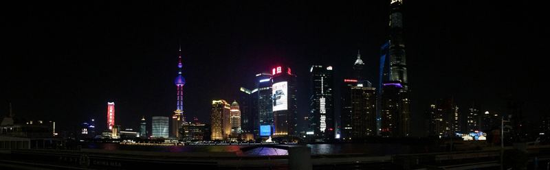 The new city in Shanghai as viewed from the Bund.