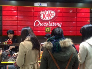 Illustration for article titled Inside the World's First Kit Kat Specialty Shop
