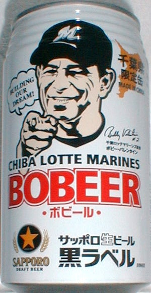 Illustration for article titled Bobby Valentine Kicks Off The Boston Teetotaler Party