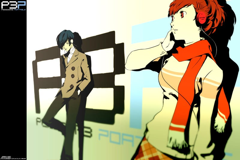 Illustration for article titled 5 Shoji Meguro Tracks You Shouldn't Miss