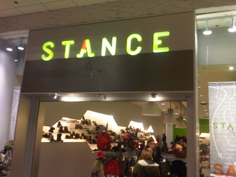 Illustration for article titled Stance Nation as seen at the mall