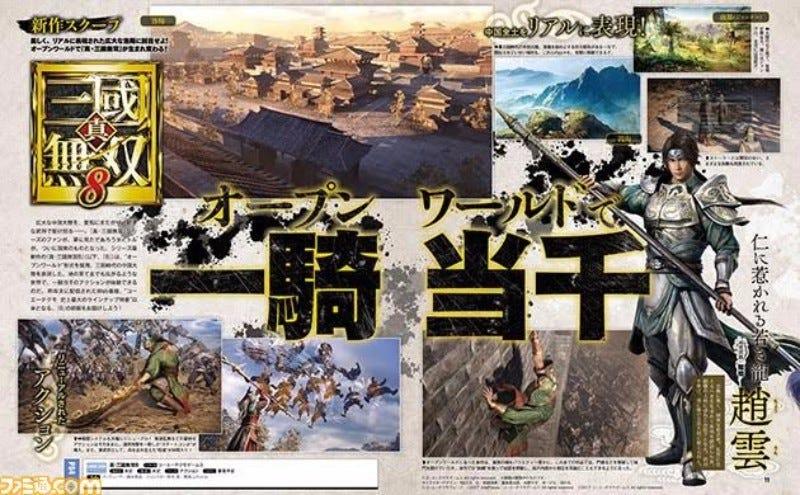 [Image: Famitsu]