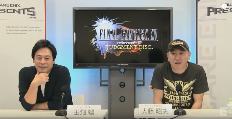 Illustration for article titled A New Final Fantasy XV Demo Was Just Announced For Japan