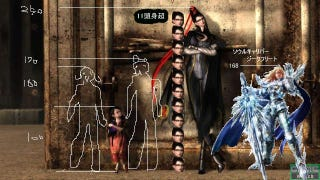 Illustration for article titled Is Bayonetta A Giant?