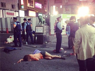College Women Mysteriously Collapse in a Tokyo Street