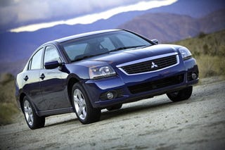 Illustration for article titled 2009 Mitsubishi Galant Revealed Before Chicago Auto Show