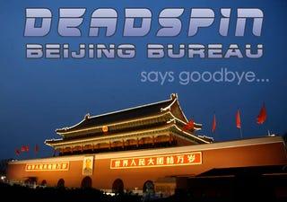 Illustration for article titled The Beijing Bureau Says Goodbye