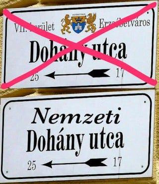 Illustration for article titled Tényleg átnevezik a Dohány utcát?