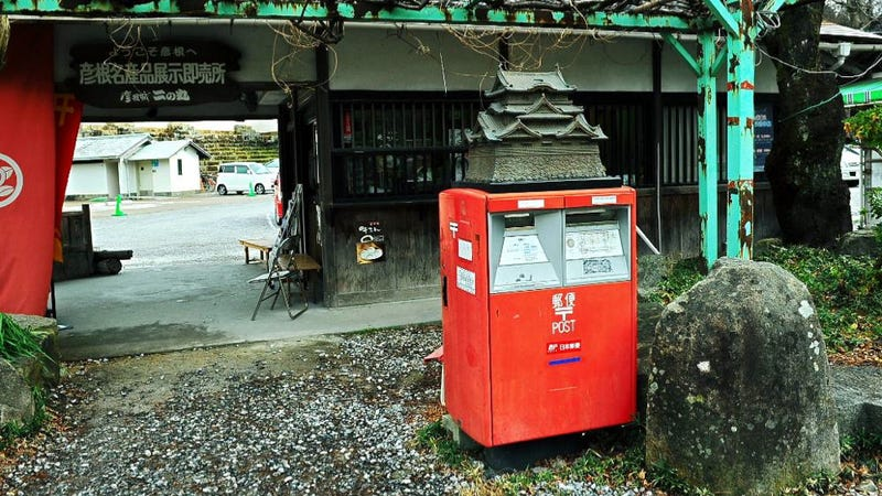 Illustration for article titled Unique Japanese Mail Boxes Are Wonderful in Rain or Shine