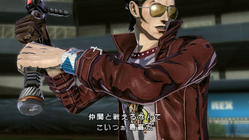 Illustration for article titled No More Heroes: Heroes Paradise Screens