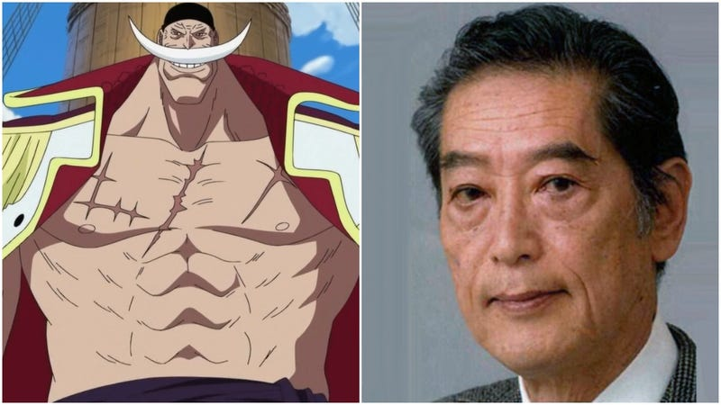 Illustration for article titled The Japanese Voice of One Piece's Whitebeard Has Died