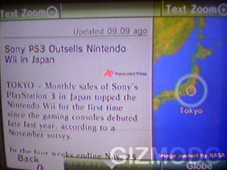 Illustration for article titled Nintendo Wii Admits PS3 Four-Week Defeat in Japan (Kind of)