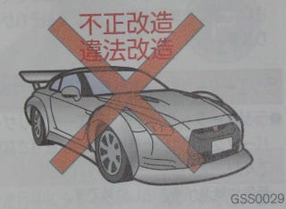 Illustration for article titled Don't Mess With The Nissan GT-R