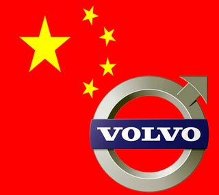 Illustration for article titled Geely One Step Closer To Owning Volvo?