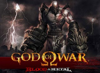 Illustration for article titled God Of War: Blood & Metal EP Packs In Actual Metal