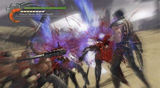 Illustration for article titled Review: Fist of the North Star: Ken's Rage Is Bloody, But Not A Good Time