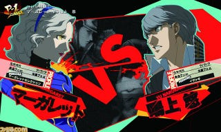 Illustration for article titled Persona 4 Arena Ultimax - Margaret