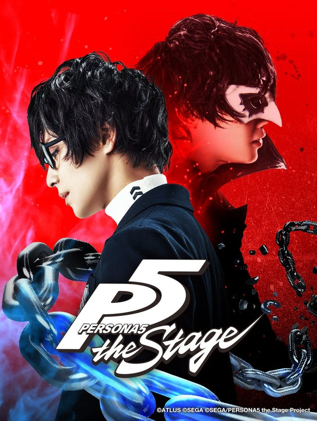 Persona 5 is being turned into a stage play.