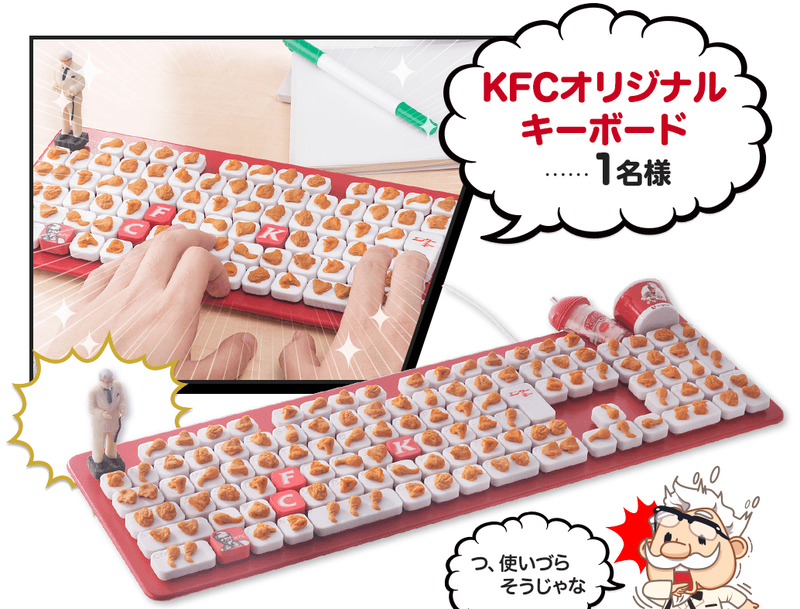 Illustration for article titled KFC Made an Amazing Fried Chicken Keyboard