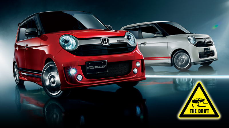 Illustration for article titled Mugen Debuts Its Accessories For A Tricked Out Honda N-One Kei Car