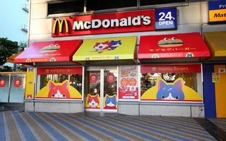 Illustration for article titled McDonald's Turns into Japan's Most Popular Video Game Anime