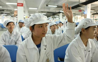 """Illustration for article titled Foxconn """"Suicide Cluster"""" Claims Another Victim"""