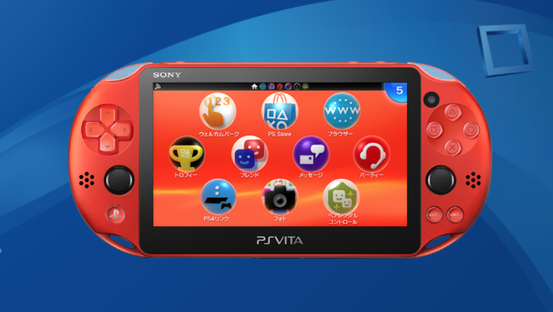 Illustration for article titled Sony Will Keep Making Physical Vita Games For Japan