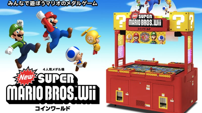 Illustration for article titled New Super Mario Bros. Arrives In A New Setting
