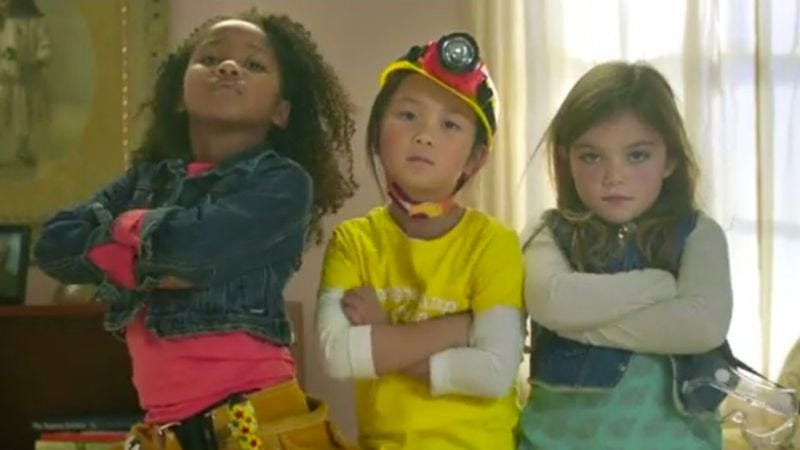 """Illustration for article titled Beastie Boys settle lawsuit with GoldieBlox over """"Girls"""""""