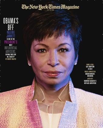 """Illustration for article titled """"Ultimate Obama Insider"""" Valerie Jarrett Gets The Job Done"""