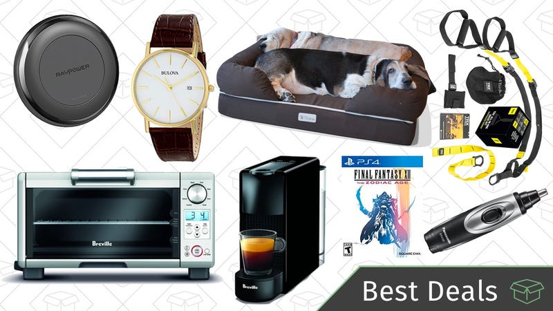 Thursdays best deals charging devices bluetooth speakers last charging devices popular bluetooth speakers and a bunch of last minute gift ideas kick off todays best deals fandeluxe Image collections