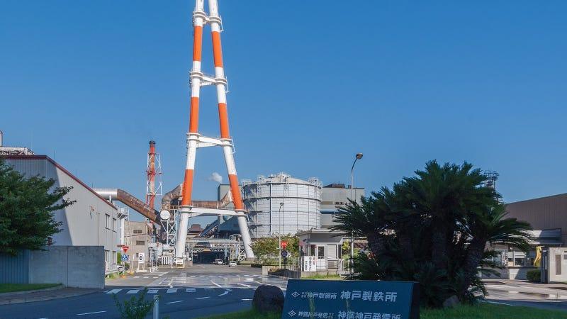 The entrance to Kobe works in Kobe, Japan. Image: Wikimedia Commons
