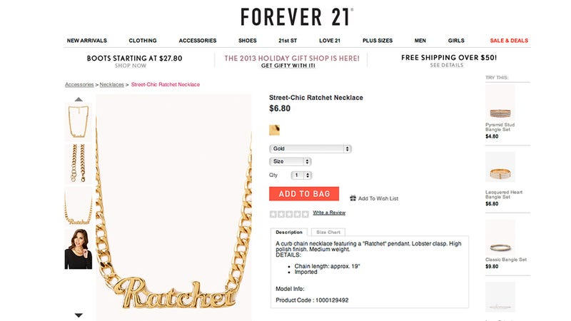 Illustration for article titled Apocalypse Now: Forever 21 Is Selling a Fake Gold 'Ratchet' Necklace