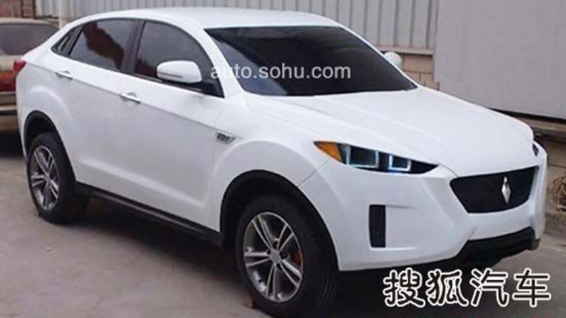 Illustration for article titled Chinese Car Company Copies Lamborghini SUV That Doesn't Exist Yet