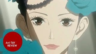 Illustration for article titled Paradise Kiss : AniTAY Retro Review