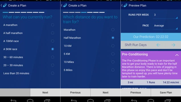 ASICS' Adaptive Running App Trains You By Learning From You