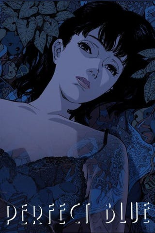 Illustration for article titled Perfect Blue: Better than Black Swan