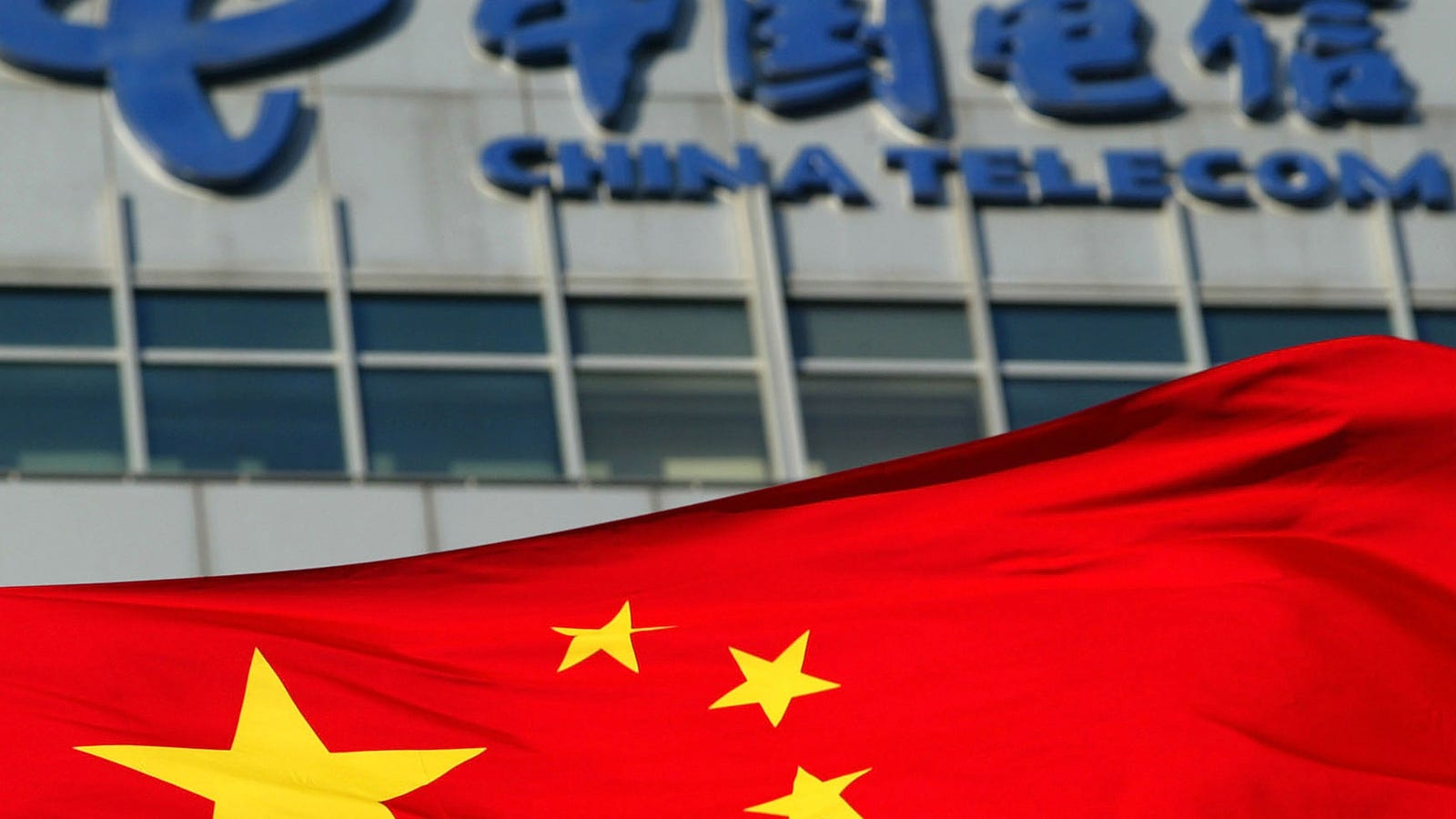 China Telecom Swallows Huge Amount of European Mobile Traffic For Over Two Hours