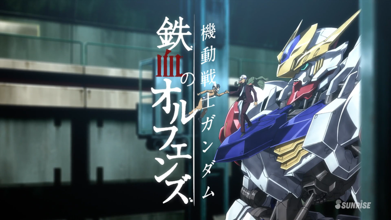 The first time I realized how amazing the Barbatos Lupis looks compared to the Original machine.