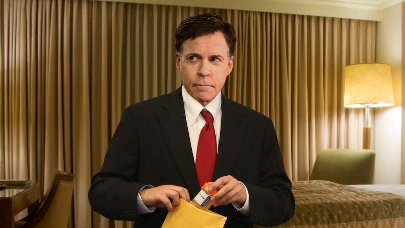 Illustration for article titled Anti-Doping Agency Unnerved By Bob Costas' Repeated Requests To Submit Urine Sample