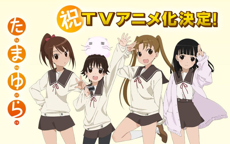 Illustration for article titled Here it`s the first Trailer for the movie of Tamayura