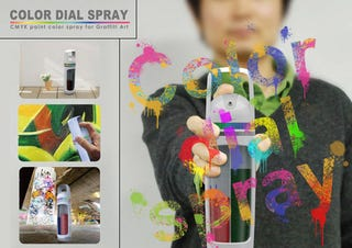 Illustration for article titled One CMYK Spray Can Holds Thousands of Colors
