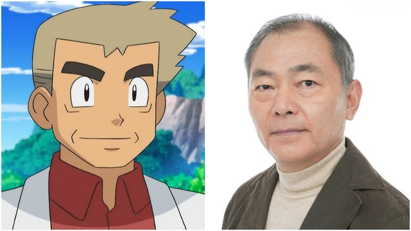 Illustration for article titled The Japanese Voice Of Pokémon's Professor Oak Has Died