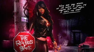 Illustration for article titled Remy Ma's New Mixtape is a Real Bra Burner